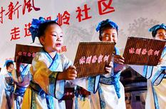 仓山湖岭社区:福州传统文化进社区