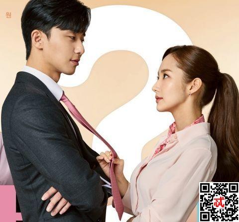 金秘书为什么那样最新剧情 李英俊喜欢金秘书吗两人最后在一起了吗