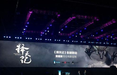 择天记电影什么时候播出 蔡徐坤将搭档赵丽颖出演择天记