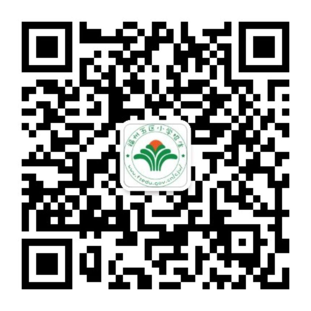 @福州有关小学新生家长:今年入学预报名操作指南,请收藏!