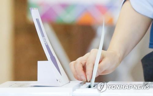 韩地方选举投票顺利进行 将对政治格局产生较大影响