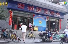 开了半个世纪老百货,一度经营难想关停,周边居民却不让