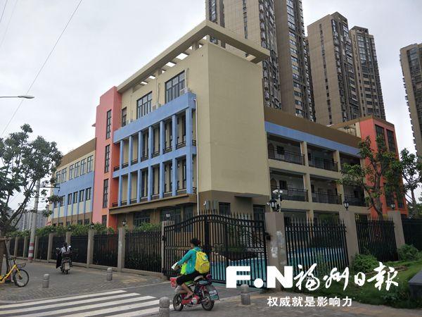 福州五四北2所幼儿园拟9月投用 1所中学明年完成扩容