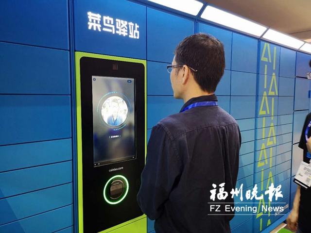 """新科技提升消费体验 福州""""看脸""""生活时代来了"""