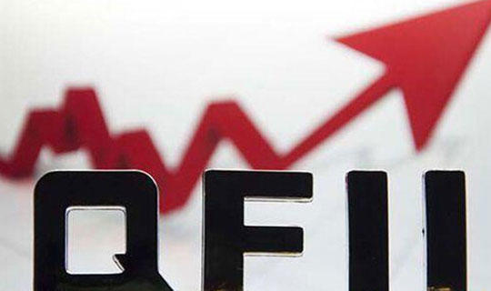 ca88亚洲城手机版下载_国家外汇管理局:取消QFII资金汇出20%比例要求