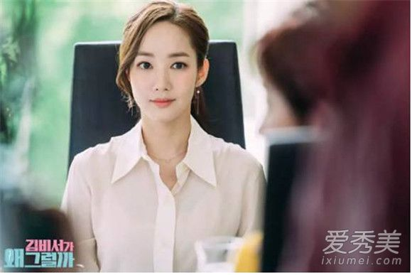 韩剧金秘书为什么那样结局是什么 金秘书为什么那样漫画哪里看