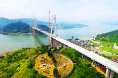 福州:长门特大桥合龙 命名背后有故事