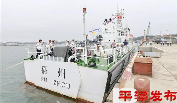 平潭海上执法再添新力量 中国渔政35009船正式入列