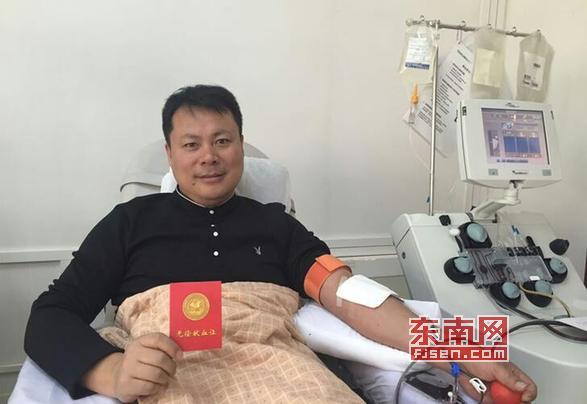 莆田:出差也不忘献血 他15年献血35000毫升