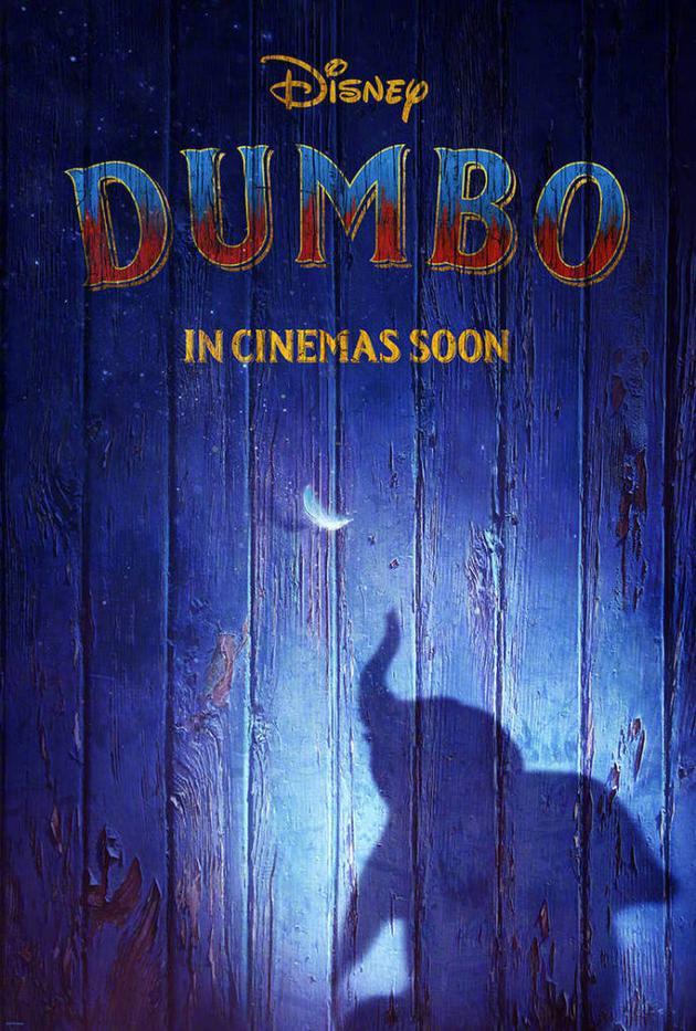 迪士尼新片《小飞象》发布首款预告 小飞象什么时候上映