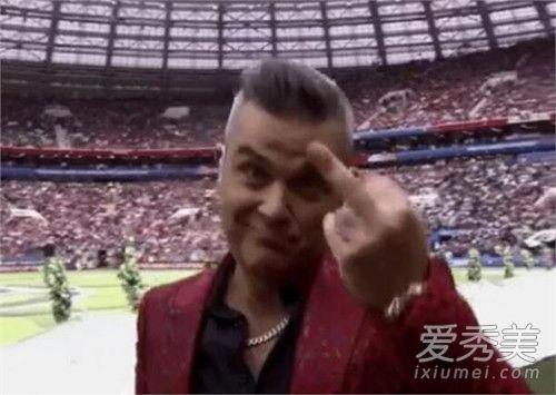 世界杯开幕式献唱竖中指的歌手是谁开幕式献唱竖中指是怎么回事