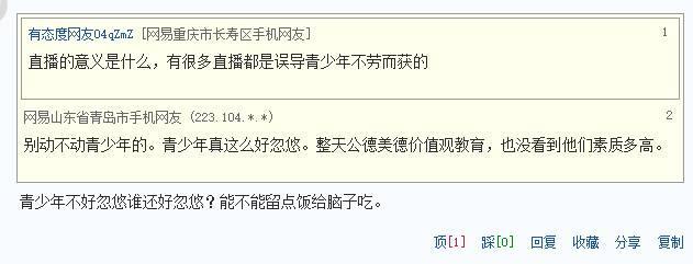 会计挪用930万公款打赏,冯提莫回应:确实见过面、会将钱退回