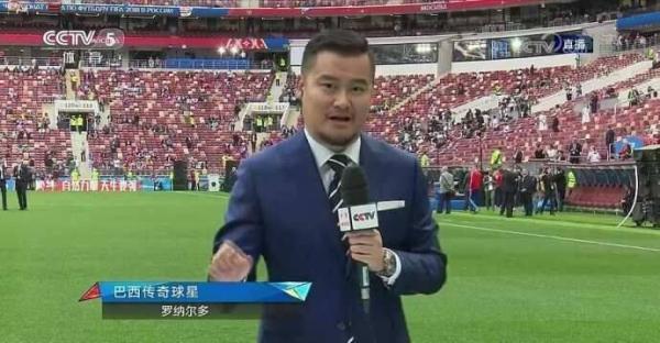 33岁C罗究竟该怎么吹?世界杯C罗上演1打11