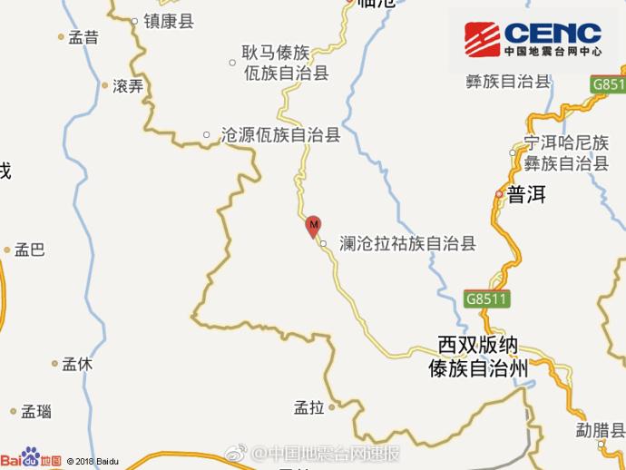 云南澜沧县发生3.0级地震 震源深度8千米