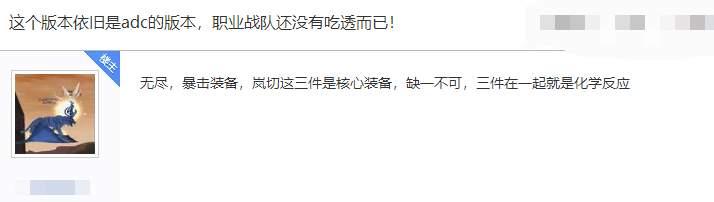 ca88亚洲城手机版下载_LOL史上最垃圾的版本降临?网友:AD没活路,毫无章法乱玩!