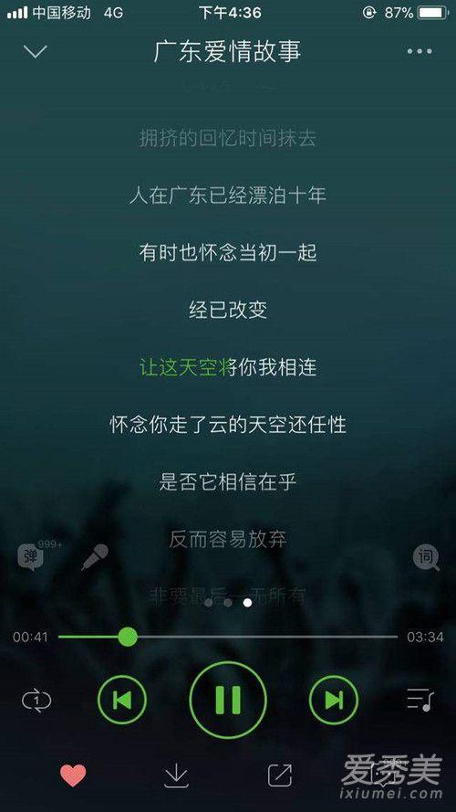 广东雨神真名叫什么 广东雨神牛头村卢大雨个人资料
