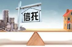 """ca88亚洲城手机版下载_理财资金持续高配房地产信托  部分银行信披""""隐匿""""关键信息"""