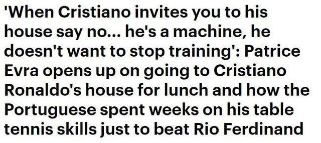 前曼联球星埃弗拉:C罗请吃饭却不让吃完 刚动筷就被拉去训练