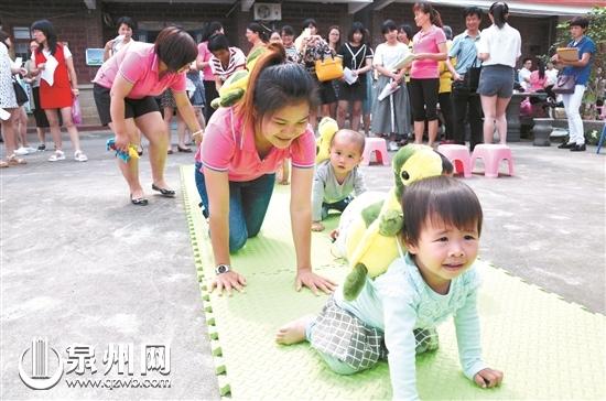 山村婴幼儿教育不落下 永春创新推出早教家园互助小组