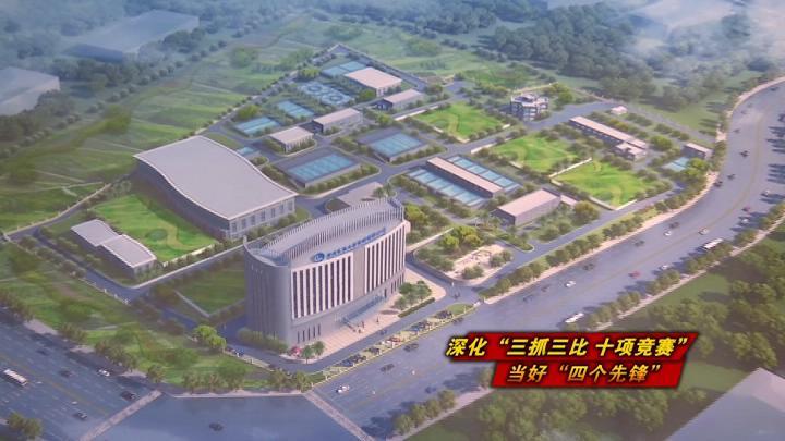 漳州二水厂扩建项目七月初部分净化设施即可投入运行