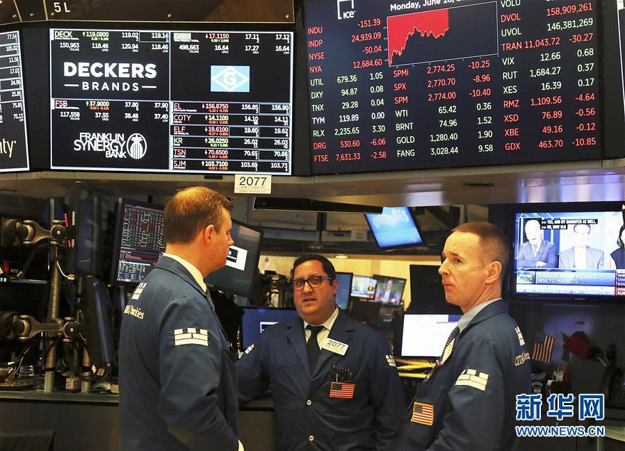 纽约股市三大股指18日涨跌互现