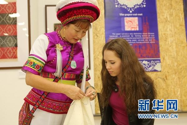 """白俄罗斯举办""""中国文创体验展"""""""