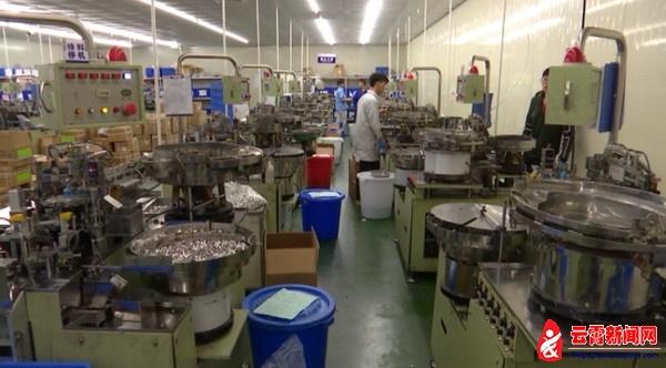 云霄县1-5月招商结硕果!19个签约 总投资47.2亿元