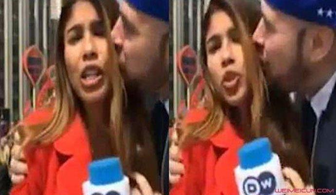 女记者直播世界杯遭抓胸强吻 女记者还原事件经过令人愤怒