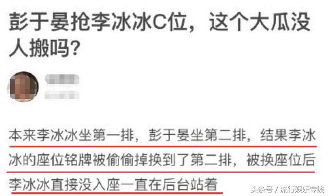 李冰冰重新关注彭于晏怎么回事?李冰冰之前为什么取关彭于晏