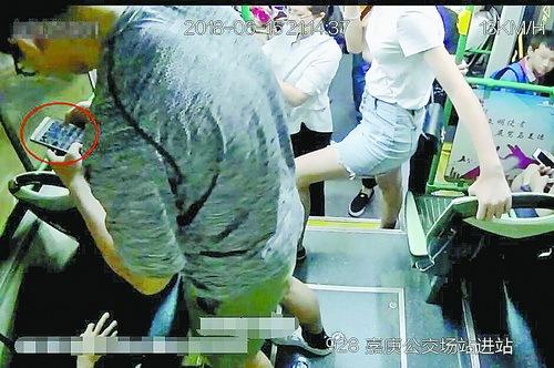 厦门一女子公交车上被偷拍 偷拍者已将照片和视频删除