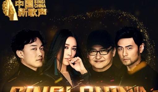 中国新歌声第三季什么时候播 中国新歌声第三季嘉宾名单公布