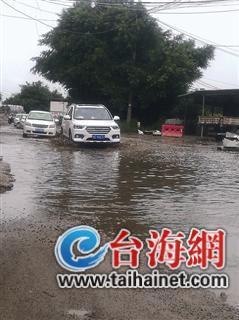 雨停一天了 漳州角美这段路的积水迟迟无法退去