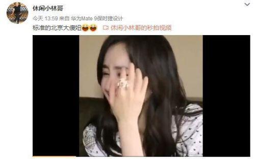 杨幂爸爸称女儿是傻妞 是亲爸没错了!杨幂魔性笑声视频