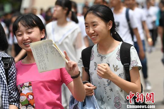 山西省消协警示:谨防高考志愿填报陷阱