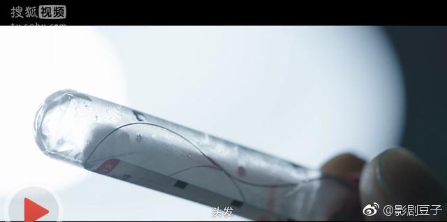 神秘红衣女化身清道夫?法医秦明2刚开播BOSS就上线了?