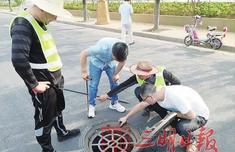 """摸清""""城市地下脉络"""" 三明市地下管线普查取得阶段性进展"""