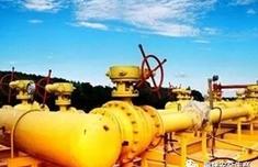 应急管理部组织召开油气管道安全生产警示会
