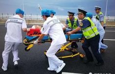 """福建省高速公路首次大规模多部门开展""""海陆空""""立体综合救援及应急处置演练"""