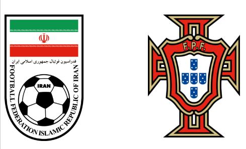 2018世界杯伊朗vs葡萄牙历史战绩比分胜负预