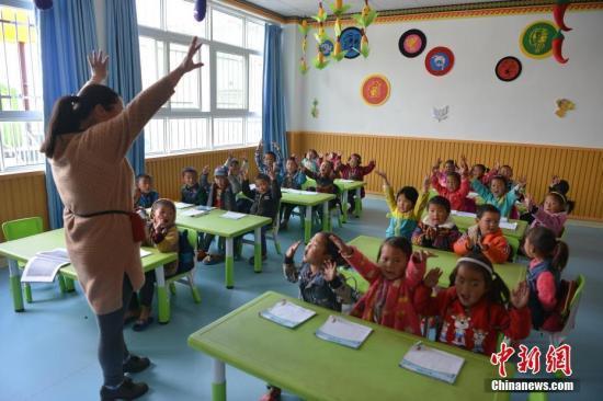 中国首次对省级政府履行教育职责情况进行评价