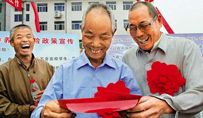 下半年七大惠民政策:养老金7月起中央调剂