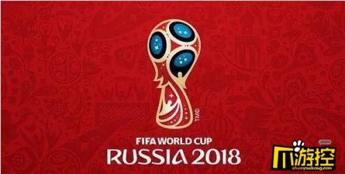 2018世界杯韩国vs德国谁会赢 韩国vs德国比分预测