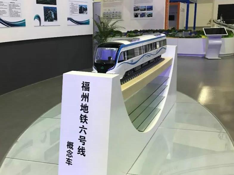 福州地铁6号线滨海新城站至莲花站隧道单线贯通