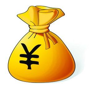 """厦门市政府去年""""钱袋子""""都花哪儿了?教育、医疗等支出占重头"""