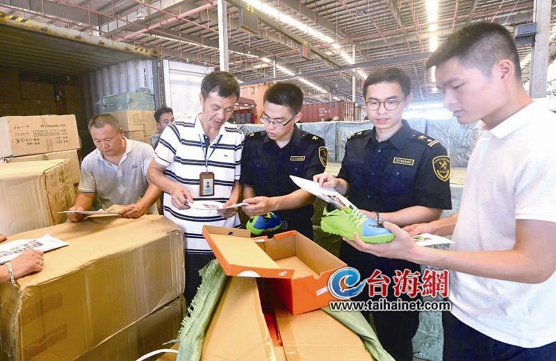 近7000双仿冒名牌鞋被厦门海关扣押