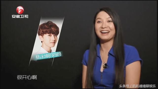 蔡徐坤为何能几个月爆红?看他对粉丝的态度你就知道原因了