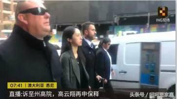 高云翔保释后一脸黯然,与董璇零交流,被妻子一路保护