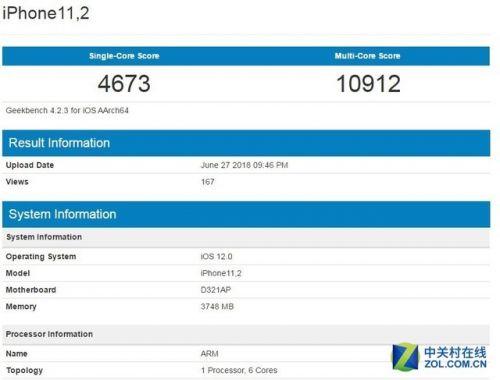 机型确定!苹果新设备iPhone11.2已亮相 或是廉价iPhone X?