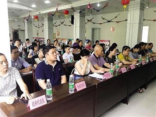 南平举办寄生虫病防治技能竞赛技能竞赛现场