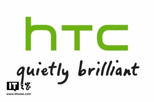 HTC宣布在台裁员是真的吗?HTC要裁多少员工 裁员原因是什么